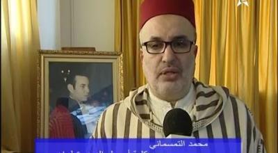 Embedded thumbnail for قضية الوطن الأولى: الوحدة الترابية، موضوع ندوة وطنية بكلية أصول الدين بتطوان