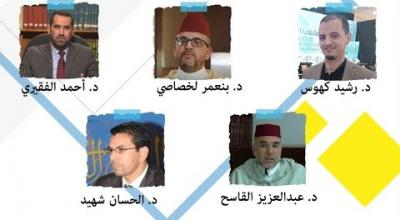 Embedded thumbnail for القيم الإسلامية: تأصيلها الشرعي وتنزيلها على الواقع الوبائي الحالي (ندوة علمية)